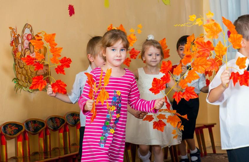 Конкурсы для проведения осеннего праздника