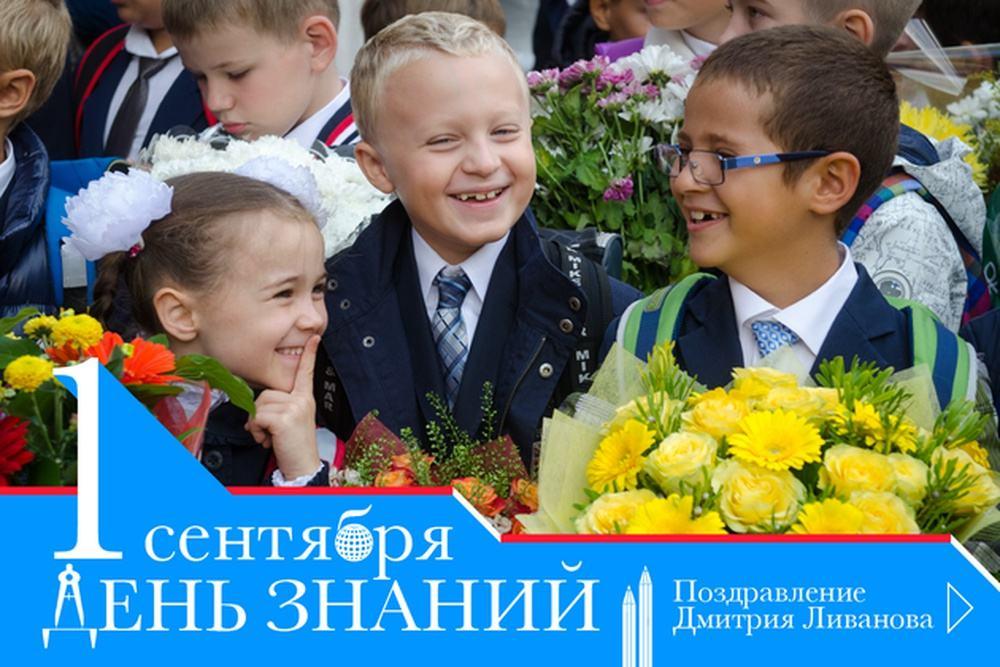 Поздравление с днём рождения на мордовском языке 74