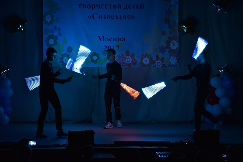 Всероссийский конкурс творчества детей сирот созвездие